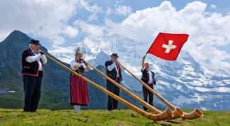 Какие документы нужны для визы в Швейцарию