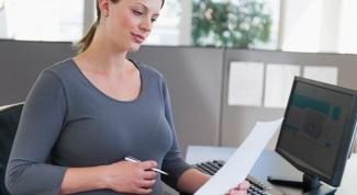 Порядок предоставления отпуска по беременности