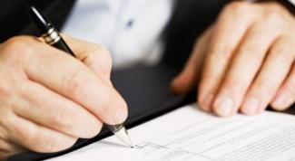 Какие документы нужны для закрытия ИП в 2018 году