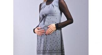 Как сшить сарафан на беременную