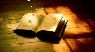 Как книга может изменить жизнь