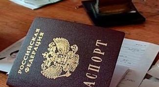 В какой срок нужно менять паспорт по возрасту