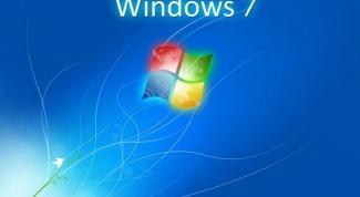 Как изменить учетную запись Windows 7