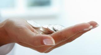 Какие документы нужны для поручителя по кредиту