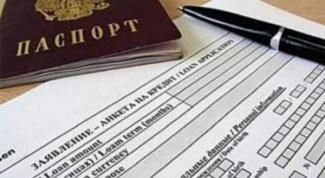 Какие документы запрашивает банк при проверке заемщика