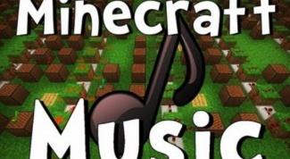 Как поменять музыку в Minecraft