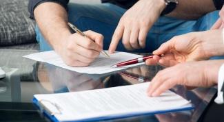 какие документы предоставляет покупатель квартиры