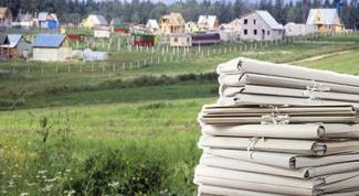 Как меняется кадастровая стоимость земли