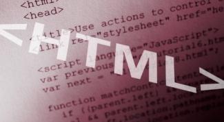 Как выучить html?