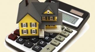 Какая недвижимость облагается налогом