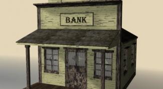 Как проверить лицензию банка