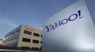 Что такое Yahoo