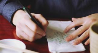 О чем можно расспросить девушку в письме