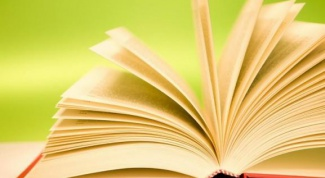 Какие книги нужно обязательно прочесть