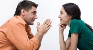 Как развить умение слушать