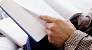 Как чтение книг меняет мышление