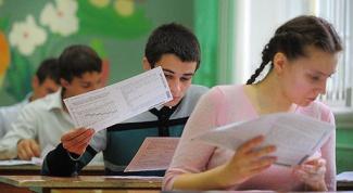 Что такое ГИА для учеников 9 класса