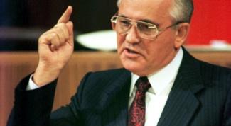 Какие последствия для страны имела перестройка 1985-1991 гг.