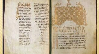 Почему язык считается наследием культуры