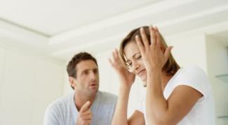 Как быть, если муж унижает