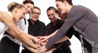 Как сплотить коллектив