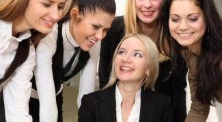 Как вести себя в женском обществе