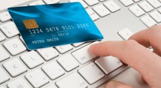 Виртуальная кредитная карта - удобство и безопасность расчетов
