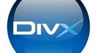 Как перевести в divx