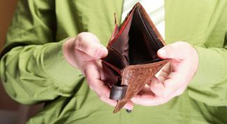 Как перестать быть бедным