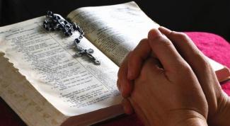 Религия как общественный феномен