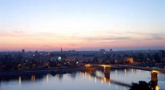 Как переехать в Сербию