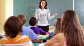 Современная педагогика как наука