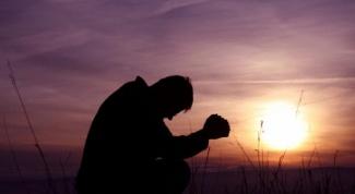 Как покаяться перед богом