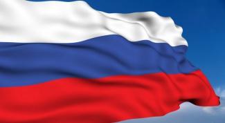 Современная Россия как государство