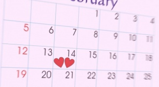 What month of February