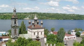 Как проехать до Костромы