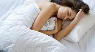 Как спят люди