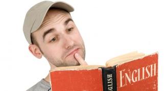 Как самостоятельно изучить английский