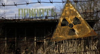 Now I live in Pripyat