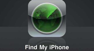 Как найти потерянный айфон