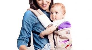 Зачем нужен эрго-рюкзак?