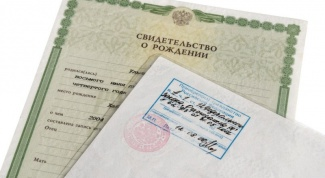 What documents are needed to obtain citizenship for the child