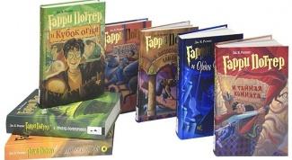Как называются все части Гарри Поттера