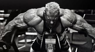 Как накачать мышцы плечевого пояса