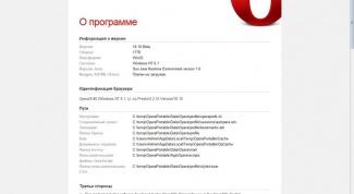 Как открыть документ в браузере