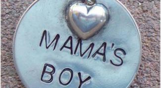 Маменькин сынок: ошибки воспитания