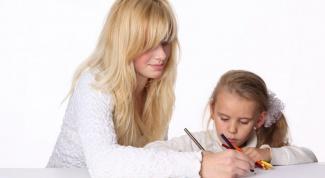 Как стать самой хорошей матерью
