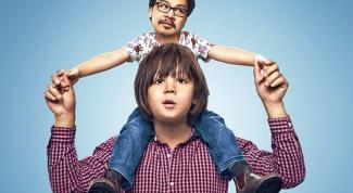 Как работать с травмами из детства