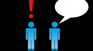 Как обрести умение слушать