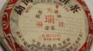 Как действует на организм чай пуэр